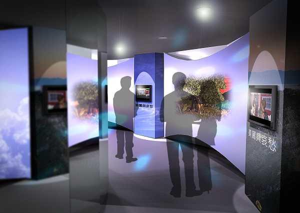 创意展馆标题设计